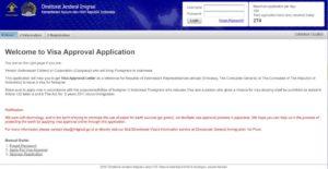 Visa Online Page